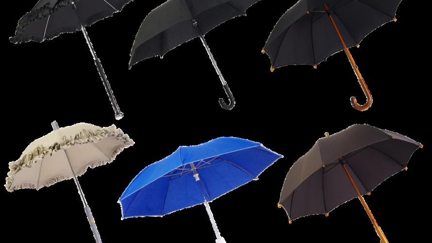 マツコの知らない世界【折り畳み傘】買えるサイトを紹介【夏の豪雨に常備すべし】